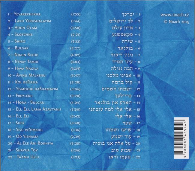 CD_back